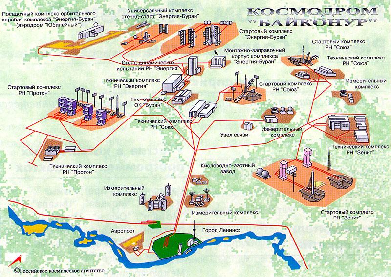 http://spacelife.narod.ru/4/baykonur.jpg